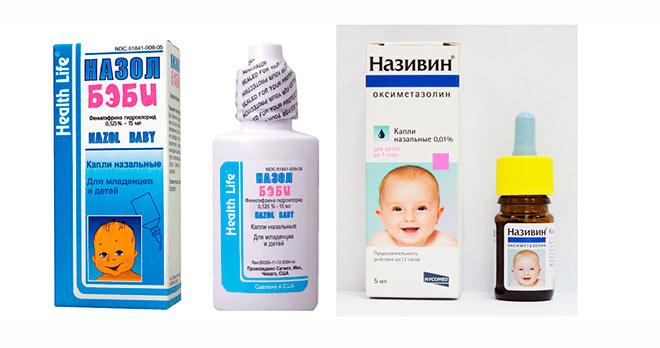 Капли в нос беременным при насморке