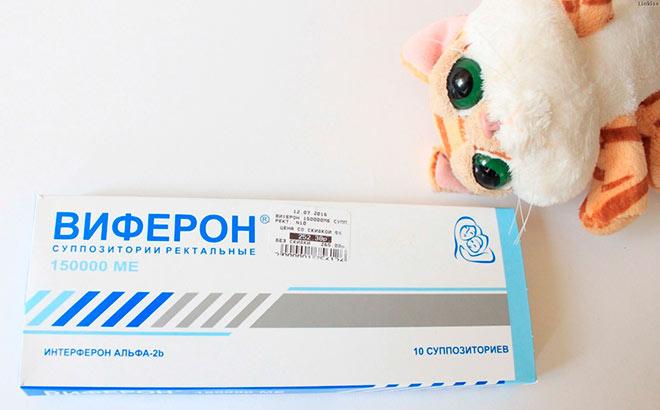 иммуностимулятор для ребенка - виферон