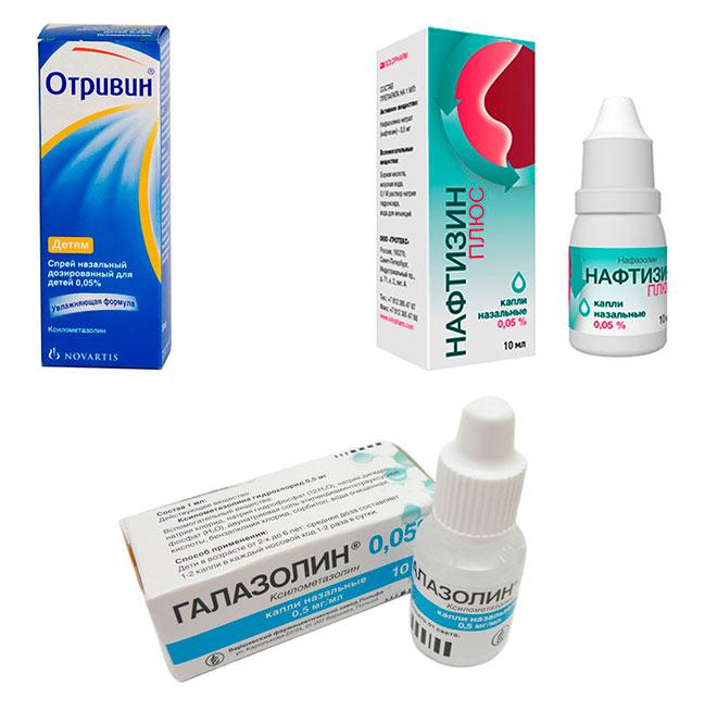 лекарственные средства для сужения сосудов