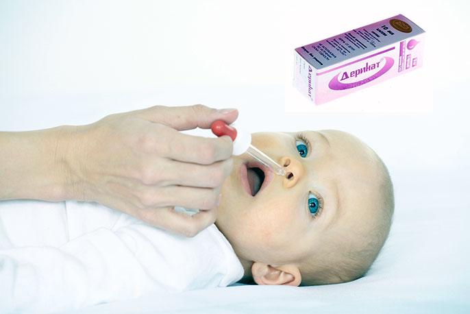 При простуде, необходимо стимулировать иммунитет ребенка - лекарство дерината отлично справляется с этой задачей