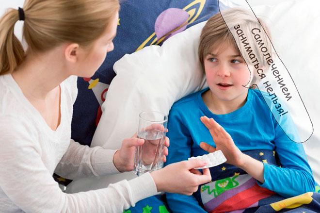 Опасность самолечения насморка у ребенка заключается в том, что можно ухудшить состояние больного